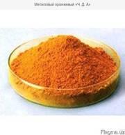 Метиловый оранжевый «Ч. Д. А»